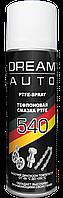 Тефлоновая смазка PTFE DREAM AUTO 540 (300 мл)