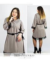 Черное платье 0103708 (р. 48-54)