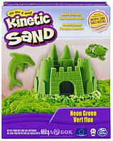 Кинетический песок для детского творчества Kinetic sand color зеленый, 680 г.