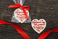 Шоколадні сердечка з подякою, фото 1