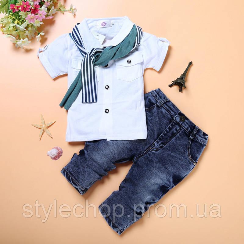 Костюм дитячий для хлопчика джинси+сорочка