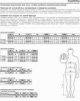 Таблица размеров одежды Hillman