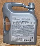 Моторное масло VW Longlife III 5W-30, 5л VW504.00/507.00, фото 2