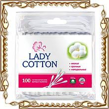 Ватні палочки Lady Cotton для вух 100 шт. пластм.