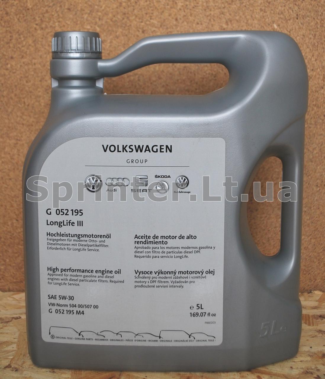 Моторное масло VW Longlife III 5W-30, 5л VW504.00/507.00