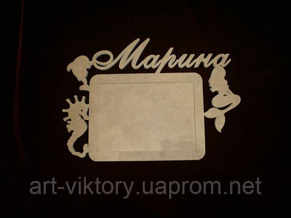 Рамка для фото Марина (32 х 22 см), декор, фото 2