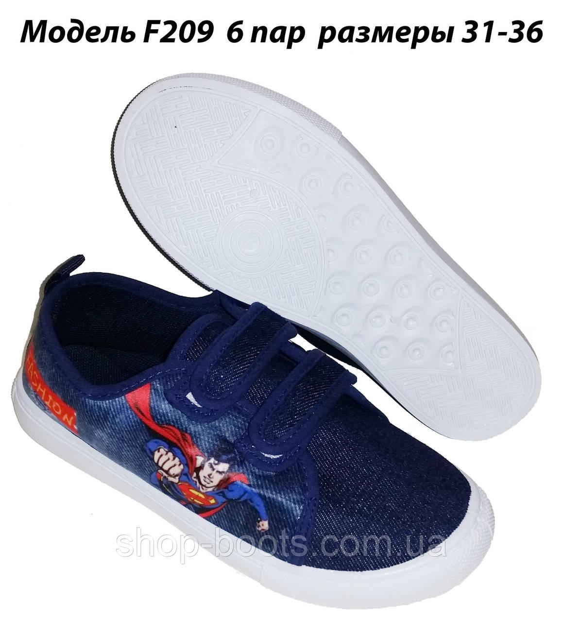 Подростковые  мокасины оптом 31-36рр. Модель мокасин F209