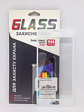 Защитное стекло Meizu M3 White