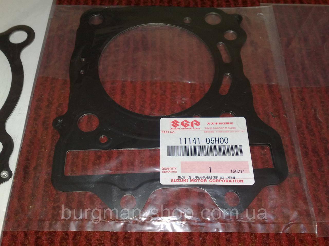 Прокладка головки 400К7 Suzuki Burgman SkyWave 11141-05H00