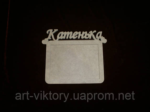 Рамка для фото Катенька (23 х 20 см), декор, фото 2