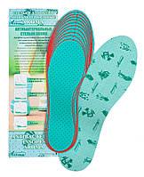 "Стельки для обуви ""Aroma"" мультиразмер"