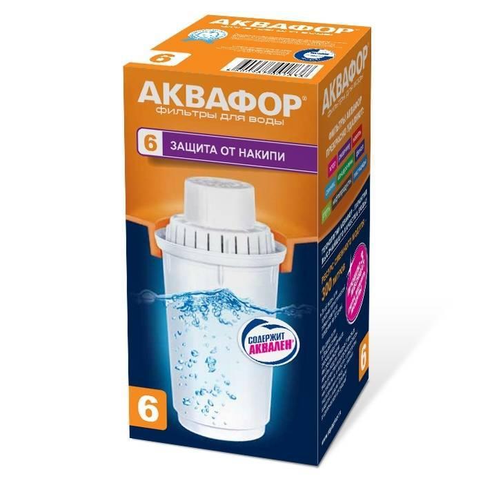 АКВАФОР B-100-6