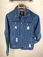 Raddoor джинсовая куртка