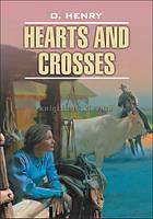 Английский язык (English) | Hearts and Crosses | О. Генри | Каро