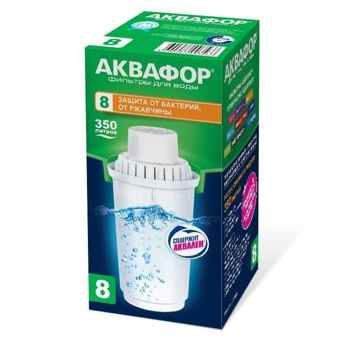 АКВАФОР B-100-8