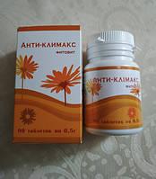 Климакс лечение Фитовит - Антиклимакс