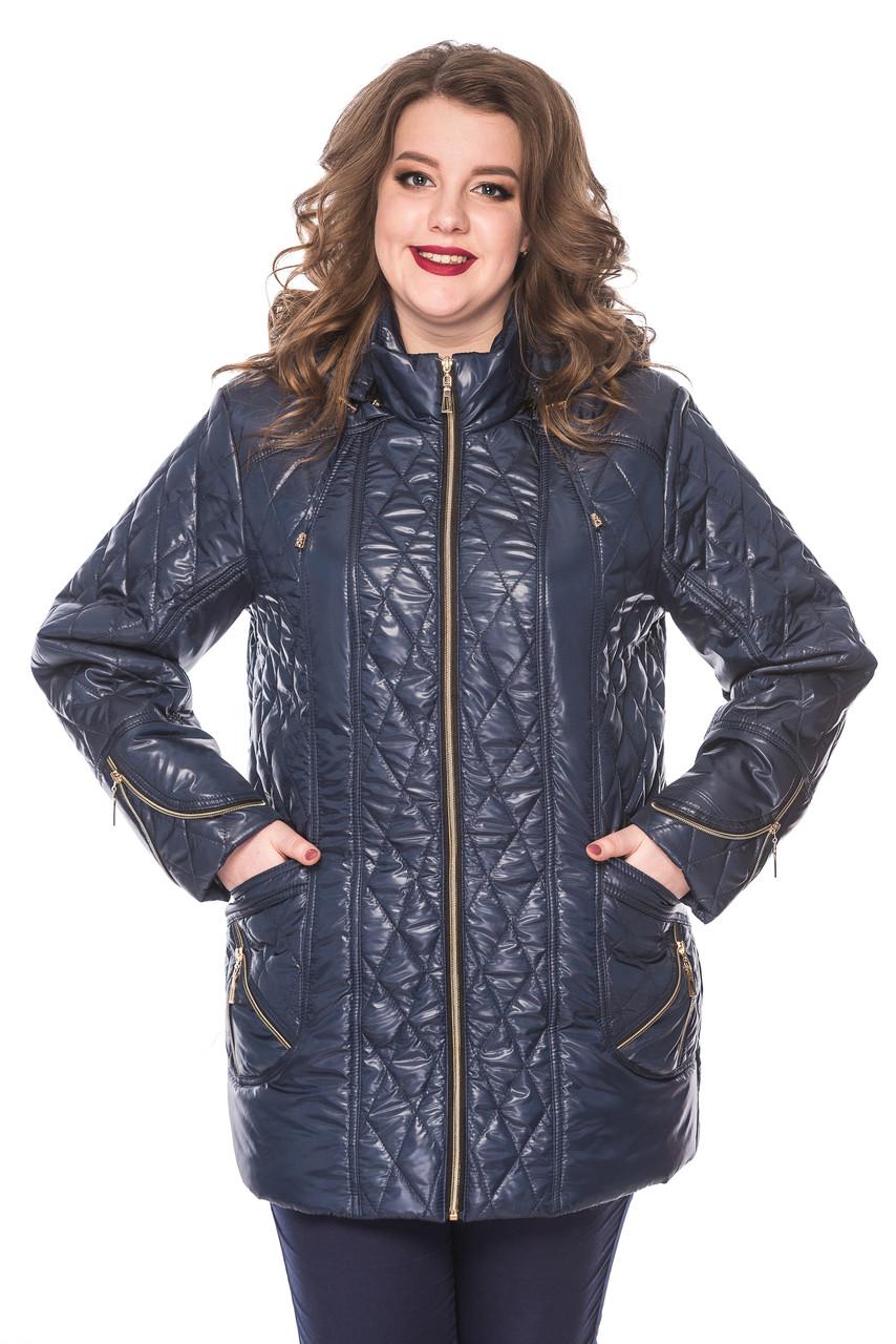 Женская куртка Луиза синий (52-64)