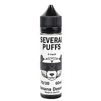Жидкость для электронных сигарет Several Puffs 60 мл, фото 1