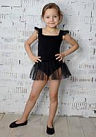 Купальник с юбочкой для танцев и балета черный