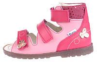 Детские профилактические босоножки р.19-36 MRUGALA для девочек розовые 1210-40