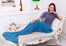 Плед русалка / плед хвост русалки акриловый теплый  размер 180*90 см Бирюзовый