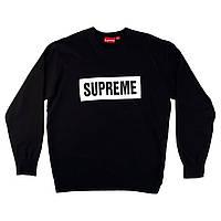 Свитшот | Supreme | Суприм | Мужской | Женский