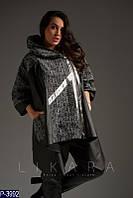 "Куртка женская (48-56) ""Inella"" - купить оптом со склада 2P/NR-2317"