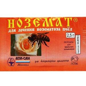 """Ноземат """"Апі-Сан"""" Росія, 2.5 г порошок(10 доз)"""