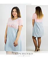 Розово-голубое платье 0103715 (р. 48-50, 52-54)