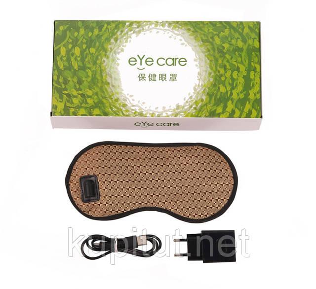 Накладка турманиевая на глаза 2 в 1 Eye Care
