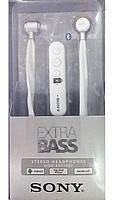 Наушники EXTRA BASS SONY MDR-EX 850BT Bluetooth