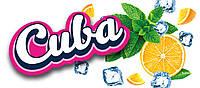 """LEMO """"Cuba"""" 80 ml (3)"""