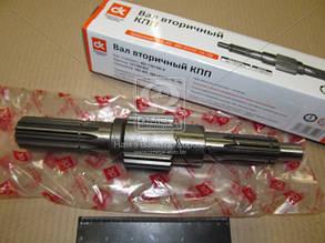 Вал вторичный КПП УАЗ  (31512,-14,-19) . 452-1701105-Б. Ціна з ПДВ.