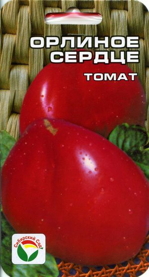 Томат Орлиное сердце