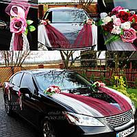 Украшение на свадебный автомобиль (весільні прикраси на машину) украшение машины на свадьбу