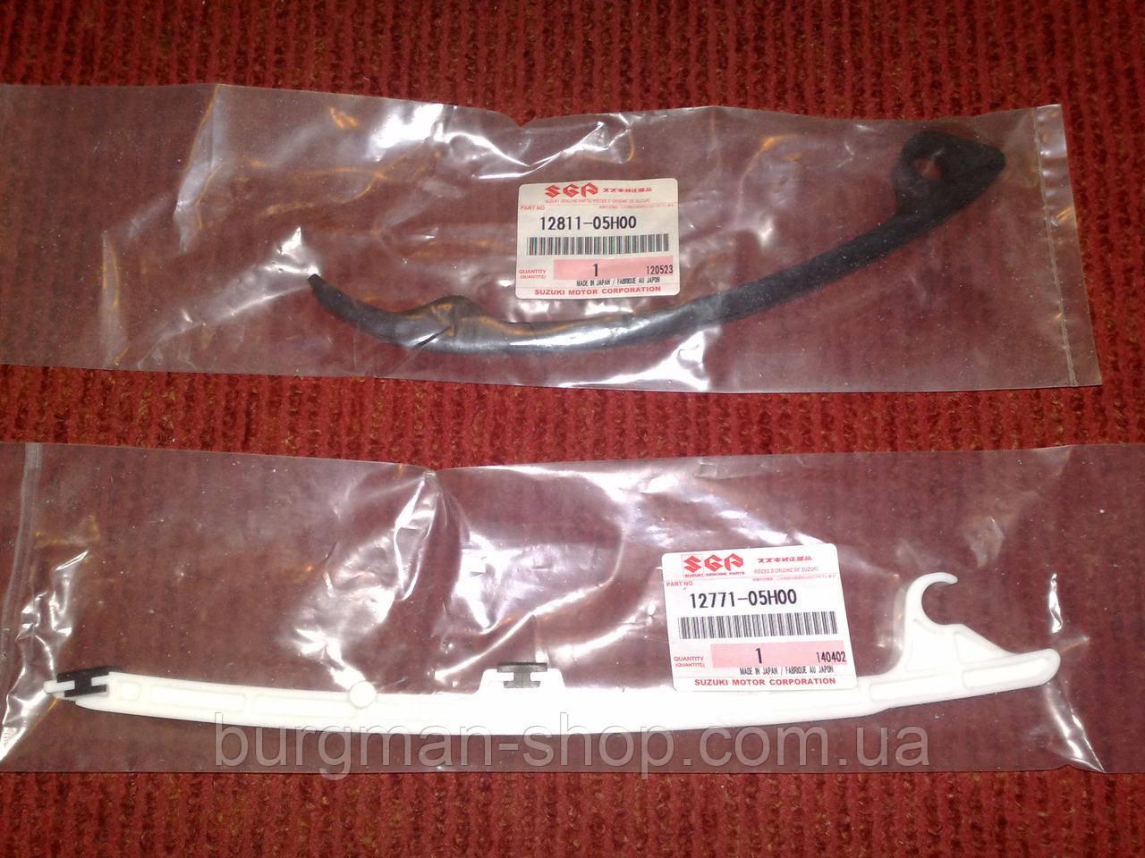 Верхний успокоитель цепи К7 Suzuki Burgman SkyWave 12811-05H00