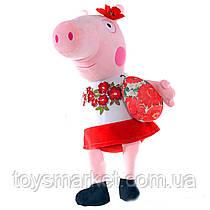Детская мягкая игрушка,свинка (пасхальная) Пеппа