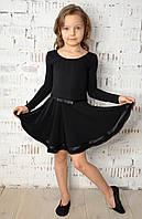 Купальник с юбкой для танцев черный, фото 1