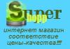 """интернет-магазин """"Supershopp"""""""