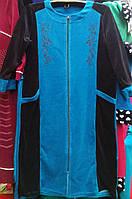 Халат женский  велюровый большие размеры 50-60, доставка по Украине