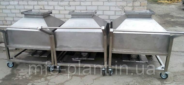 Бункер из нержавеющей стали для сыпучих продуктов и смесей