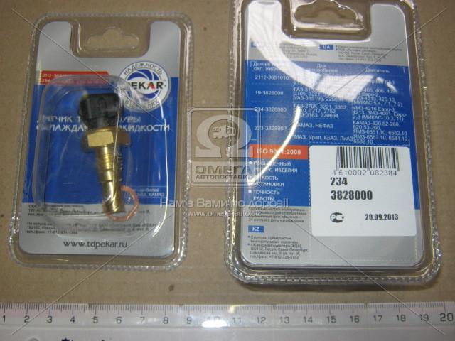 Датчик температуры охлаждающей жидкости УАЗ двигатель 406,409 Е-3 (пр-во ПЕКАР). 234-3828000. Ціна з ПДВ.