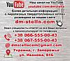 Пеллетный пиролизный котел 40 кВт DM-STELLA, фото 6