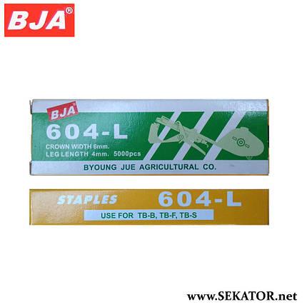 Скоби до садового степлера BJA 604L (Південна Корея), фото 2