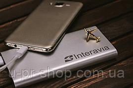 Зарядное устройство  под гравировку логотипа