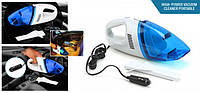 Пылесос автомобильный с функцией сбора воды high-power vacuum cleaner portable синий