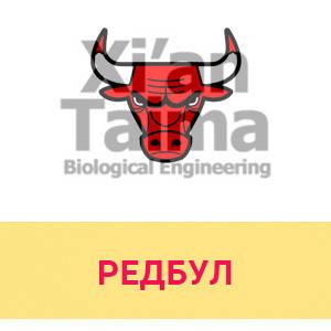 "Xi'an Taima ""Редбул"""