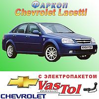 Фаркоп (прицепное устройство) на Chevrolet Lacetti