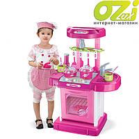 Детская кухня Kitchen set в чемодане (розовая)