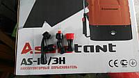 Аккумуляторный опрыскиватель Assistant AS-16/3H, фото 9